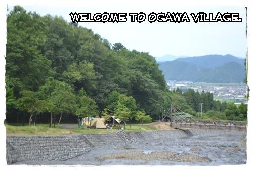 ogawamura.jpg