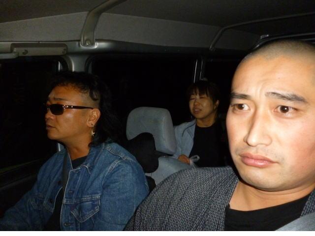 名古屋車中