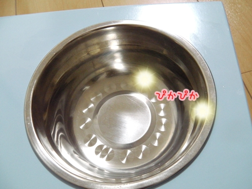 038_20121205223320.jpg