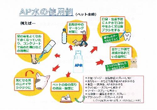 CCI20120807_00000.jpg