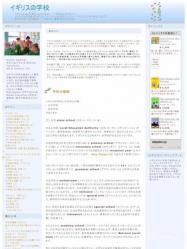 igirisunogakko_1shorts.jpg