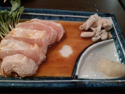 shimonyanumabukuro1110165.jpg