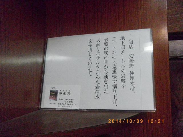 053_2014100918305724c.jpg