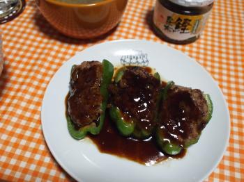 朝食☆ピーマンの肉詰め&春雨と肉団子としめじのコンソメスープ