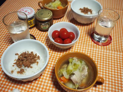 朝食☆鶏肉と野菜のスープ