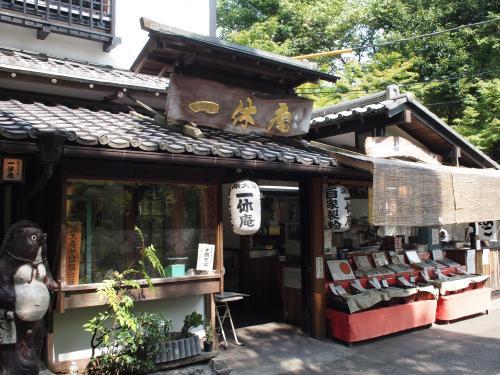 9月8日☆深大寺へ行く。
