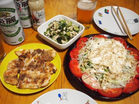 晩酌☆梅ささみカツ&鶏ささみとワカメときゅうりのゴマ酢和え&豆腐サラダ