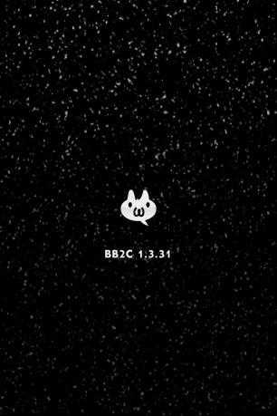 黒・BB2C