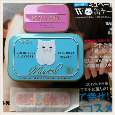 MAQUIA・猫缶