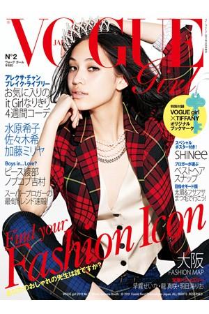 No.2・VOGUE girl