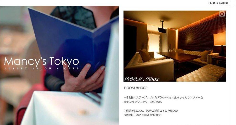 乃木坂46の松村沙友理がナンパされて行ったカラオケルーム