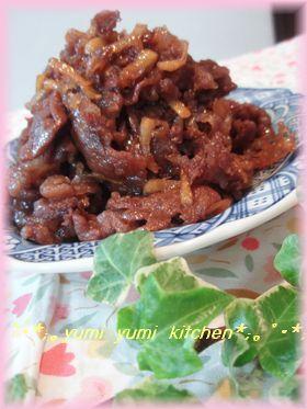 お弁当に美味しいの☆牛肉のしぐれ煮