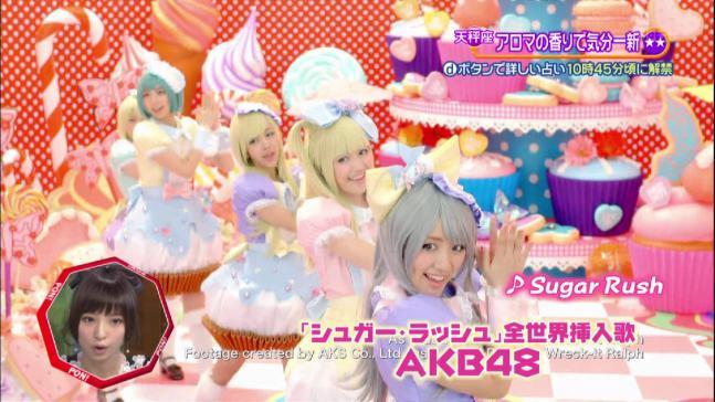 AKB48・Sugar Rush