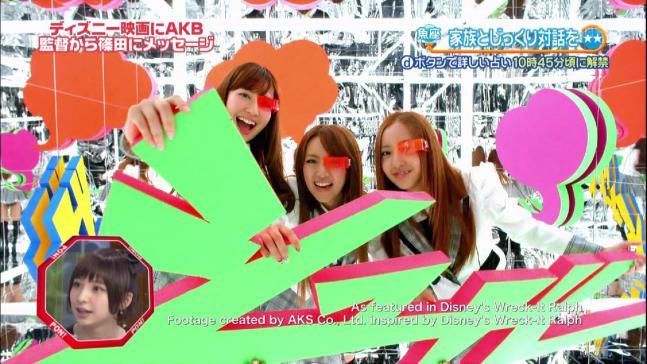 AKB48・Sugar Rush・小嶋陽菜・高橋みなみ