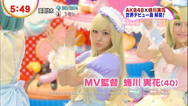 AKB48・Sugar Rush・板野友美
