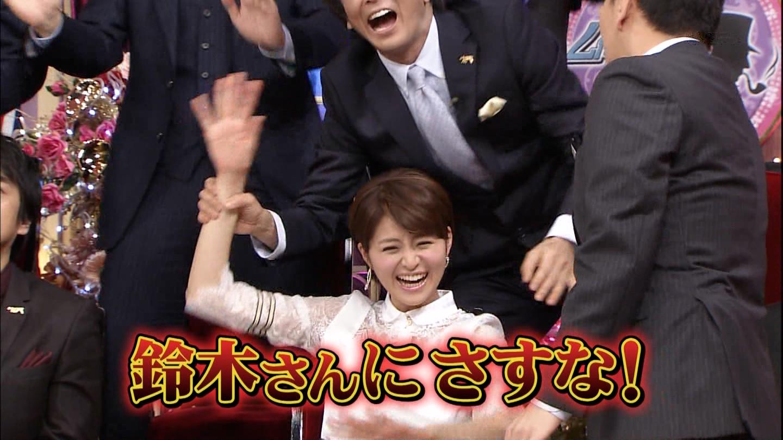 鈴木ちなみ・しゃべくり007