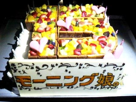ハロプロ・ケーキ