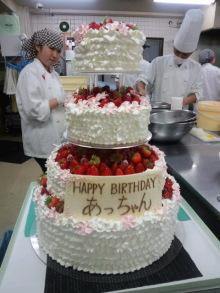 AKB48・ケーキ