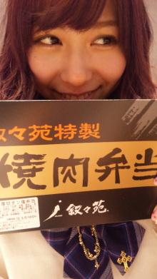 AKB48・弁当