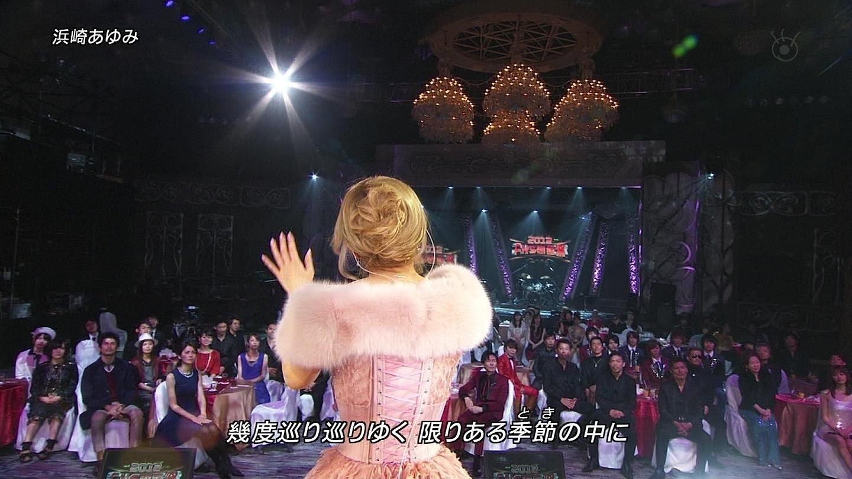 浜崎あゆみ・FNS歌謡際