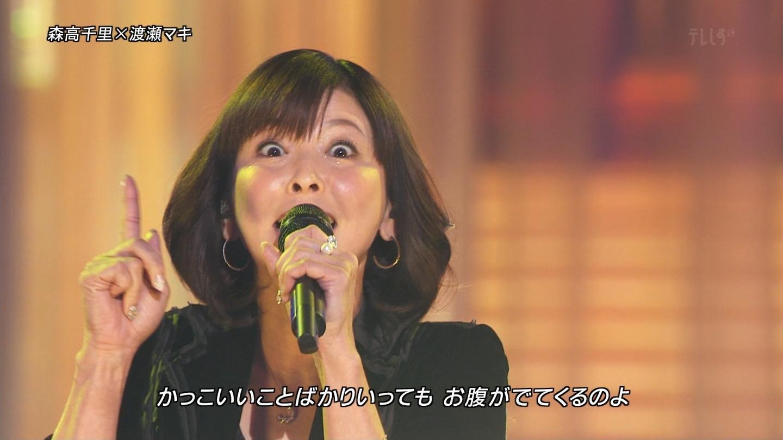 森高千里・FNS歌謡祭