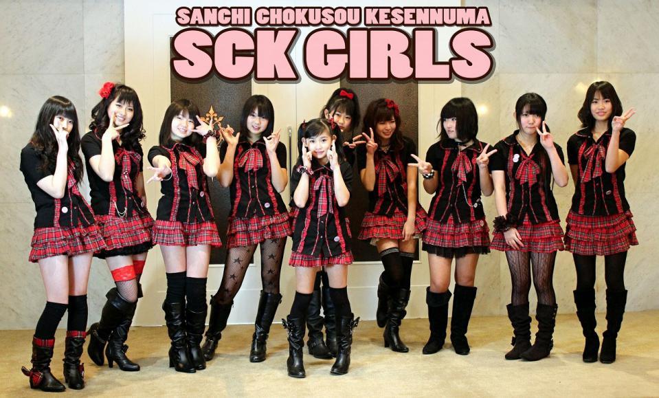 SCK GIRLS