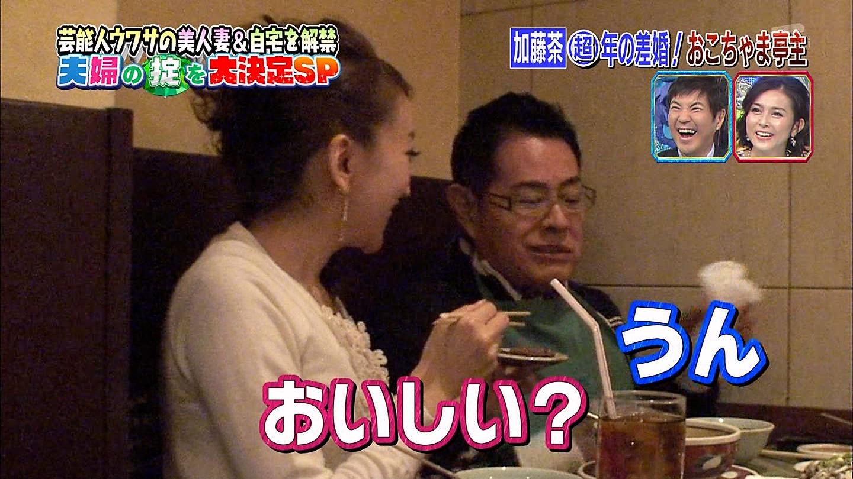 加藤茶の嫁・加藤彩菜