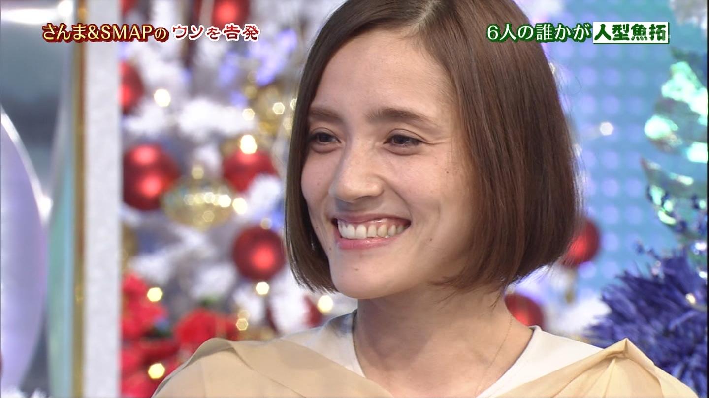 一色紗英・さんま&SMAP