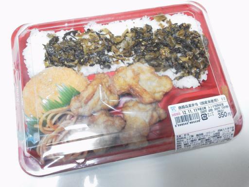 唐揚高菜弁当・100円ローソン