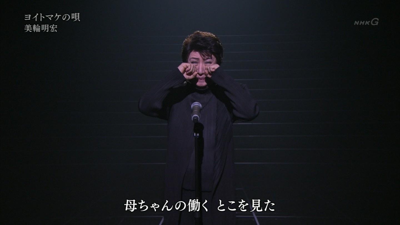美輪明宏・紅白歌合戦