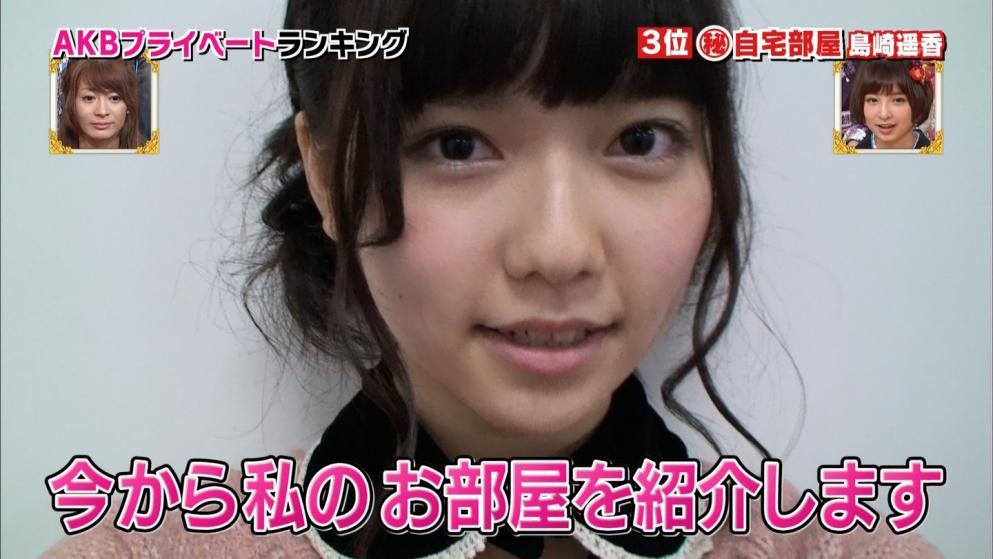 島崎遥香・AKB48