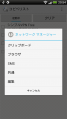 device-2012-12-02-205420_R.png