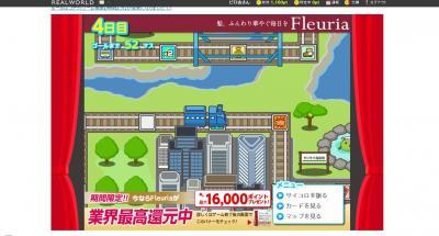 電鉄4_convert_20141108014137