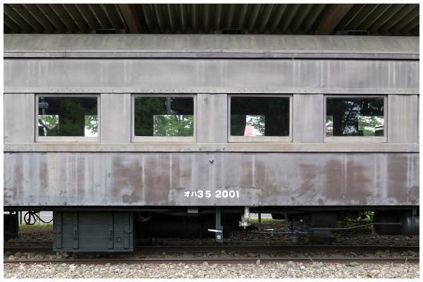 03DSCF2239-2o.jpg