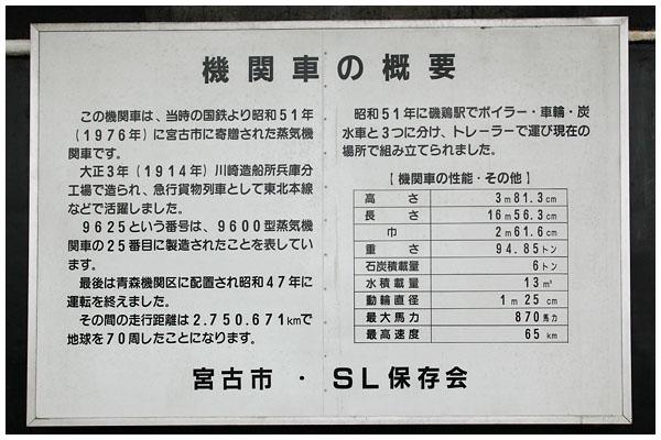 07IMG_5113-2o.jpg