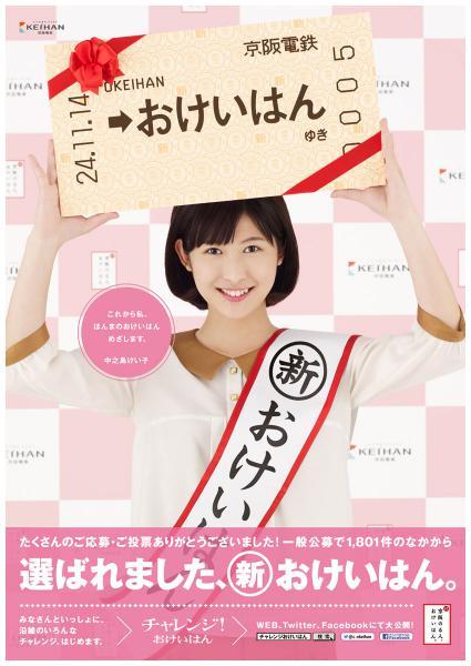 5th_tojyo_o.jpg