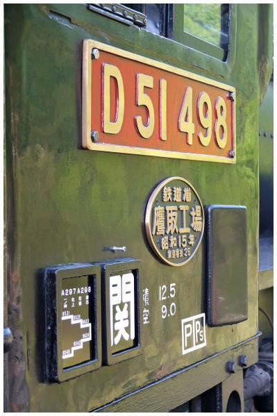 DSCF2096-2.jpg