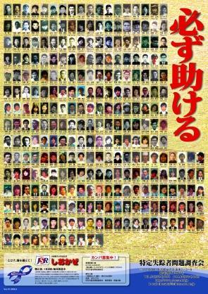 135859941518713125035_tokuteisissousha_20130119214335.jpg