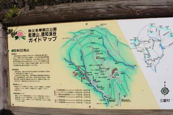 乾徳山 地図