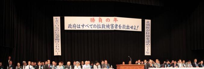 国民大集会