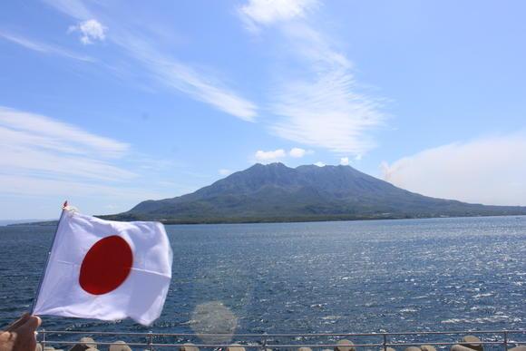 日の丸と桜島