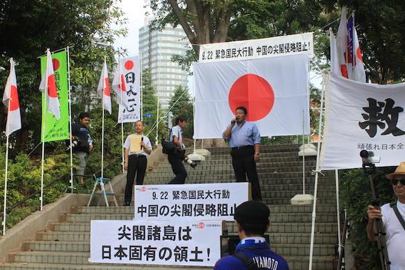 平成24年9月24日街宣開始