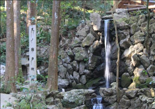 天の岩戸 名水