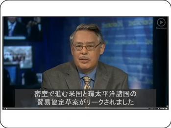 130219 TPPは企業の世界支配