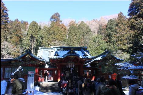 箱根神社 本宮