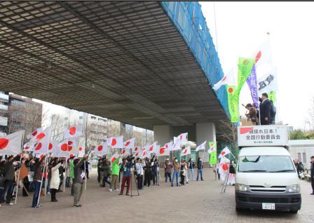 三月二十三日 名古屋 開始