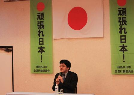 倉山 講演会
