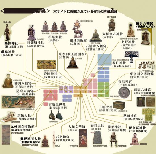 130424大神社展