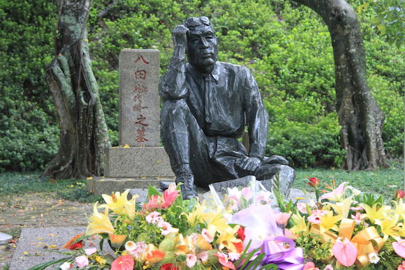 八田夫妻のお墓