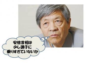 130510田原総一朗2